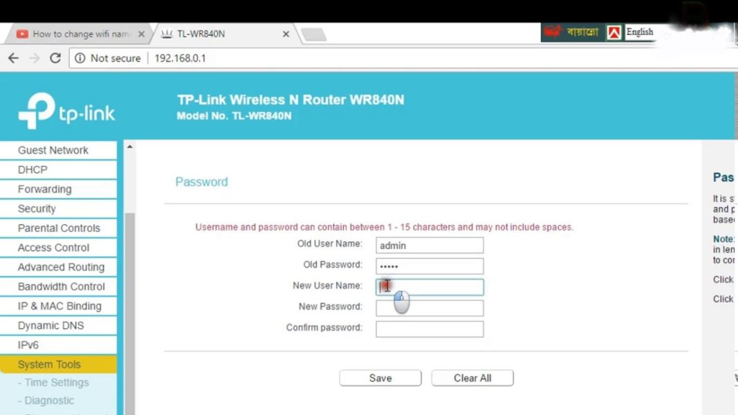 Reset Username and Password of TP-Link Wi-Fi Router